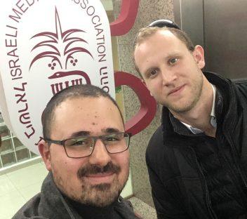 L'IMA DÉCIDE DE RECONNAITRE LE TITRE DE SPÉCIALISTE AUX MÉDECINS GÉNÉRALISTES DE FRANCE EN ISRAËL