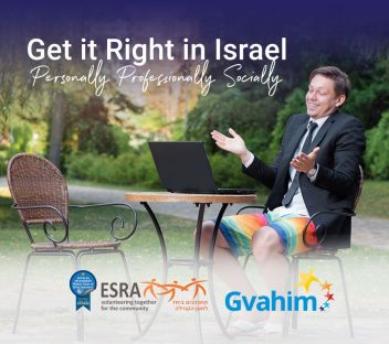 GET IT RIGHT IN ISRAEL – PERSONALLY, PROFESSIONALLY AND SOCIALLY